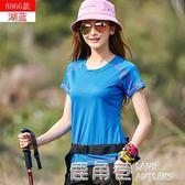 戶外速干T恤女短袖夏季薄款透氣跑步登山運動健身速干衣女長袖『鹿角巷』