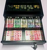 收銀盒 高端新品三檔鎖高檔錢箱超市收銀箱POS收錢盒可獨立使用jy【快速出貨】