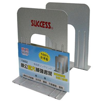 SUCCESS 成功1402-1辦公超大補強書架W20xH26xD21cm