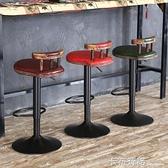 吧台椅升降實木高腳凳現代簡約酒吧椅旋轉前台椅家用靠背創意椅子