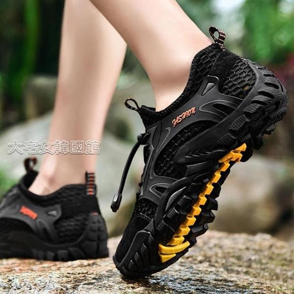 溯溪鞋夏季男鞋透氣涼鞋速乾溯溪鞋男士兩棲涉水鞋戶外防滑徒步登山網鞋 快速出貨