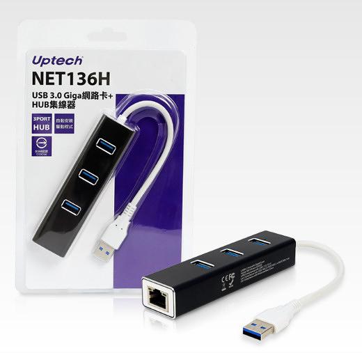 [ 中將3C ]   Uptech 登昌恆 NET136H USB 3.0 Giga網路卡+HUB集線器  NET-136H