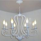 設計師美術精品館地中海燈具白色蠟燭台吊燈...