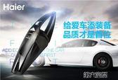 車用吸塵器 車載吸塵器 車用汽車內大功率強力家車兩用12V小型迷你ZB75-3 第六空間 MKS