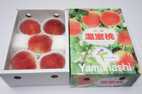 ♥((德記水果禮盒))♥日本山梨縣溫室水蜜桃一空運