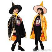 萬圣節披風兒童服裝cos魔法師惡魔披風斗篷超人巫婆惡魔南瓜服飾  潮流前線