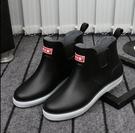 防滑雨鞋男潮時尚膠鞋膠靴雨靴春夏季水靴防水鞋 「時尚彩虹屋」
