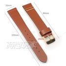 16mm錶帶 ROSEFIELD 歐風美學 真皮錶帶 棕色 快拆錶帶 B16-WCGS209