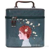 新款韓版可愛化妝包簡約時尚化妝箱大容量少女心化妝品包便攜旅行 艾莎嚴選