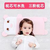 寶寶枕頭0-1-3-6歲透氣夏棉質幼兒園小孩兒童新生兒嬰兒四季通用FA 萬聖節