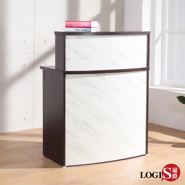 促銷 LOGIS 領袖舞台講桌 演講台 教室講台 櫃台桌 簡報台 櫃台桌 收銀桌 LS-302