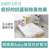 韓國Petit Bird竹纖維嬰幼兒防水保潔床墊—大象家族(100x130cm)