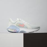 Nike Joyride Dual Run 2 女鞋 白 輕量 透氣 舒適 避震 慢跑鞋 CT0311-002
