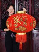大紅燈籠掛飾新年過年裝飾用品戶外防水陽台喜慶喬遷大門吊燈    名購居家