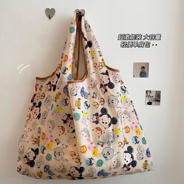 ins卡通可愛大容量購物袋單肩包買菜包便攜折疊手提袋環保收納袋