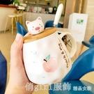 馬克杯 可愛卡通馬克喝水咖啡杯子少女心高顏值陶瓷大容量桃豬禮品帶蓋勺 開春特惠