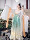 漢服女中國風整套古裝古風女裝齊腰白菜全套夏季飄逸仙氣 潮人