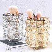 化妝盒歐式化妝刷收納筒水晶化妝刷桶金屬風筆刷筒眉筆梳子化妝品收納盒多莉絲旗艦店