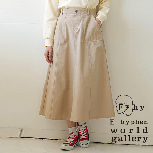 「Hot item」棉質口袋ALINE剪裁長裙 - E hyphen world gallery