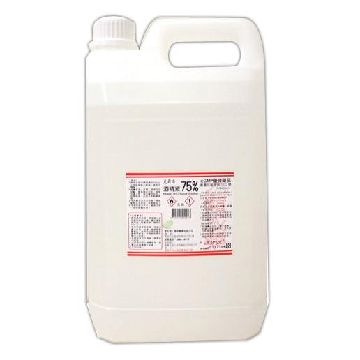 克司博 酒精液75 (4公升/桶)。單桶,乙類成藥【杏一】