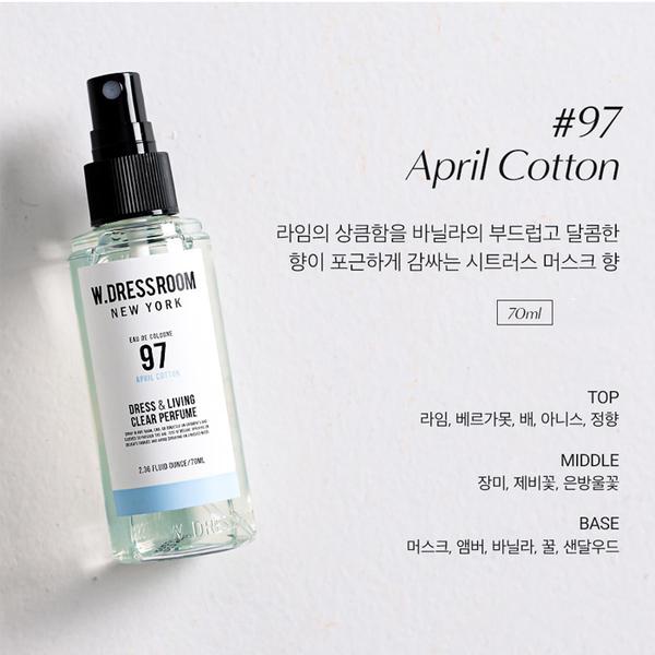 【抗菌因子分離有藍色沉澱物】韓國 W.DRESSROOM No.97 四月棉衣物居家香氛噴霧 70ml 香氛 室內香氛