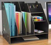 簡易落地書架桌上書柜組合簡約現代學生用桌面置物架收納架子魔方數碼館