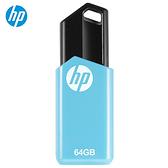 HP 64GB隨身碟v150w【愛買】
