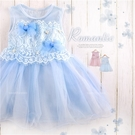 冰雪公主必備款-珍珠蝶結網紗洋裝-3層紗...