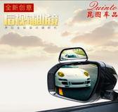 售完即止-汽車后視鏡上鏡教練鏡 倒車輔助鏡 盲點鏡大視野廣角鏡可調角度庫存清出(5-21S)
