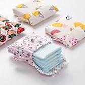 買1送1衛生巾收納包裝姨媽巾袋子可愛便攜月事包【輕奢時代】