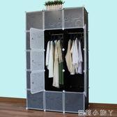 衣櫃組合簡易臥室塑料組裝收納櫃簡約現代經濟型igo  全館免運