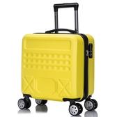 登機箱18寸小型行李箱迷你拉桿箱女士16寸方形旅行箱輕便密碼箱 樂活生活館