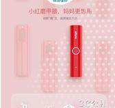 磨甲器 電動磨甲器充電式寶寶磨指甲剪套裝防夾肉嬰幼兒童靜音打磨器 3C公社