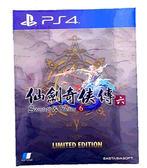 PS4 仙劍奇俠傳六 中文限定版 (現貨)