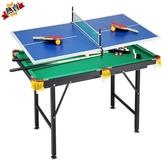 臺球桌 兒童大號黑8家用折疊斯諾克標準成人小型球桌 迷你臺球桌XW 快速出貨