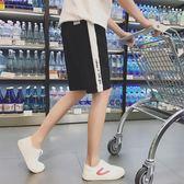 男短褲五分褲男韓版潮流時尚拼色直筒松緊休閒褲子《印象精品》t624