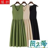 無袖洋裝 流行裙子女早秋牛油果綠針織洋裝打底背心長裙【風之海】