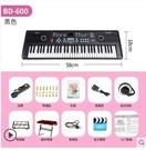 電子琴 兒童電子琴初學者88鍵專業家用帶話筒女孩玩具多功能可彈奏鋼琴61 快速出貨