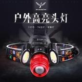 強光T6頭燈礦燈可充電頭戴式手電筒遠射露營釣魚燈夜釣燈戶外家用 鉅惠85折