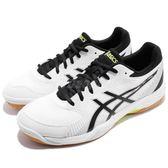 Asics 排羽球鞋 Gel-Task 白 黑 膠底 男鞋 女鞋 運動鞋 【PUMP306】 TVR718-0190