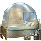 蚊雙人家用1.8m1.5米三開門支架拉鍊1.2米學生宿舍1.0床(1件免運)WY