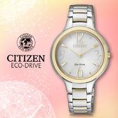 CITIZEN 星辰 手錶專賣店 EP5994-59A 女錶 光動能錶 不鏽鋼錶帶 白 球面藍寶石玻璃鏡面