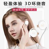 耳掛式耳機頭戴帶麥跑步重低音掛耳式運動男女生通用 月光節85折