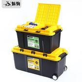 汽車後備箱儲物箱車載置物用品車用雜物收納箱收納盒車內整理箱子