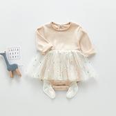 小雛菊拼接紗裙洋裝 圓領長袖包屁衣 薄長袖 包屁衣 洋裝 寶寶 嬰兒 童裝 女童 橘魔法 現貨