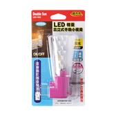 LED圓型直立式手動小夜燈 混色