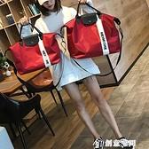 旅行包包女大容量短途手提袋子輕便外出收納行李包時尚小型旅游包 創意新品