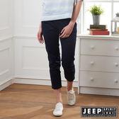 【JEEP】女裝 舒適修身素面長褲-藍