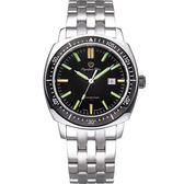 Olympia Star 奧林比亞之星 神盾系列氚氣石英腕錶-黑