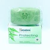 印度 Himalaya 喜馬拉雅 苦楝薑黃香皂 75g 肥皂 清潔皂 香皂